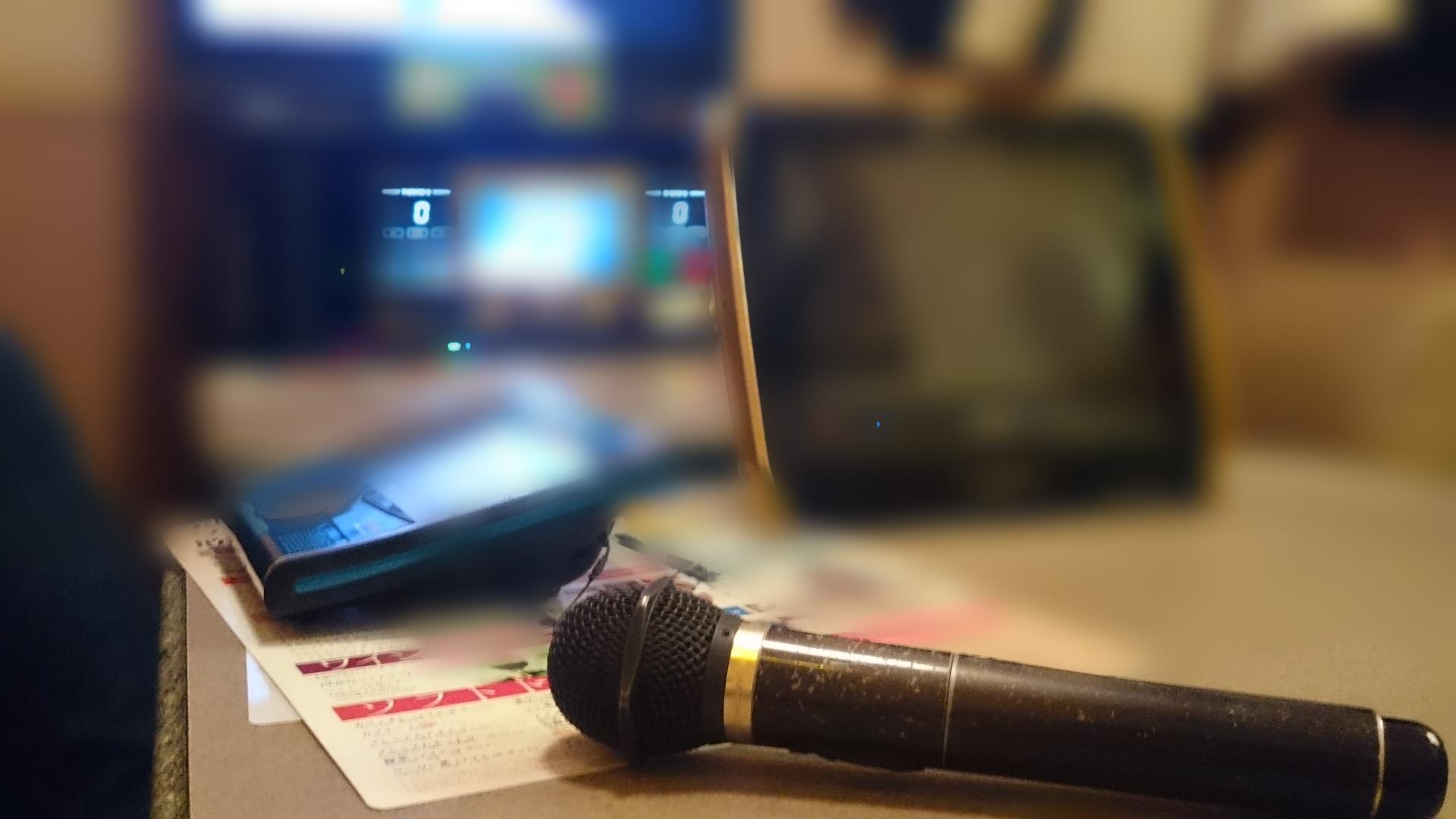 【カラオケ】男の最低音の平均がmidAってことはヤマトが歌えないのか?