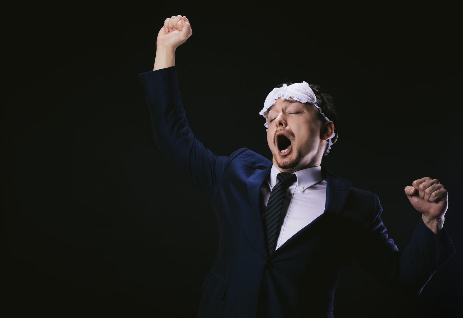 よくあくびの状態を維持して歌えって聞くけど、無理じゃね?